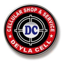 Logo deyla cell online shop