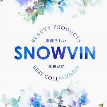 Logo Snowvin Collections