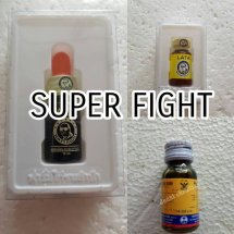 Logo Super Fight