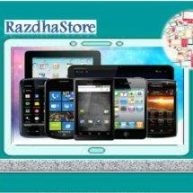 Logo RazdhaStore