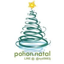 Logo pohon.natal