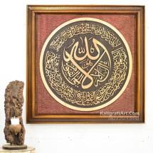 Logo Kaligrafi Jepara