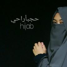 Logo hijabarrahya