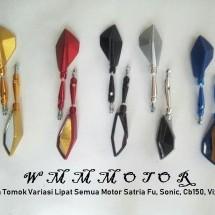 Logo wmm