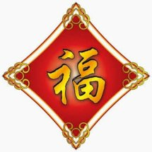 Logo Hokkie Terus