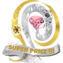 Logo SUPER PRICE
