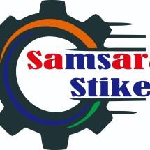 Logo samsara