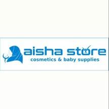 Logo Aisha Cosmetics