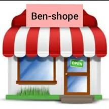 Logo Ben-Shope