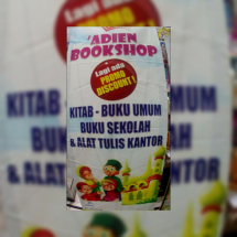 Logo 'ADien Bookshop