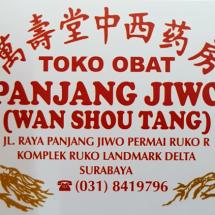 Logo Toko Obat Panjang Jiwo