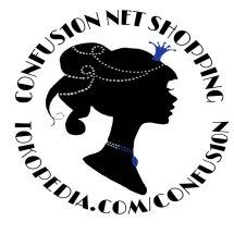 Logo Confusion Net Shopping