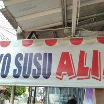 Logo Alia Susu