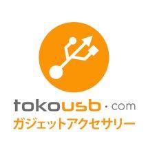 Logo TokoUsbcom