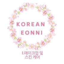 Logo koreaneonni_