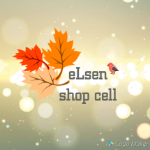 Logo Elsen Shop Cell