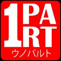 Logo unoPart