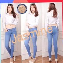 Logo Jasmine@store
