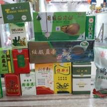 Logo Gudang Obat Herbal China
