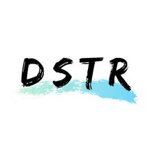 Logo DISTRONGER