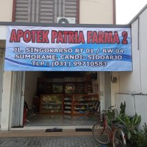 Logo Patria Farma 2
