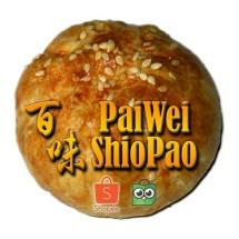 Logo Paiwei Shiopao Malaysia
