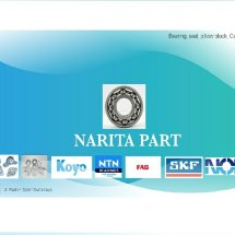Logo Narita Part