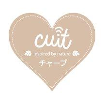 Logo Cuit Baby Wear
