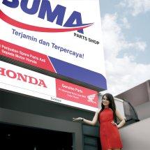 Logo Suma Honda