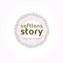 Logo softlens story
