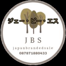 Logo japanbrandedsale