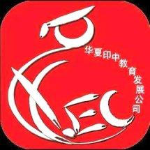 Logo HuaXia Chinese Bookstore
