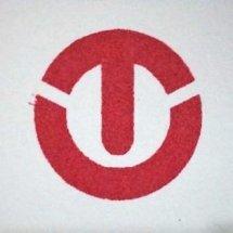 Logo Utamas