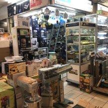 Jual Batu Set Gilingan Susu Kedelai Ukuran 4 Inch 10 Cm Jakarta Barat Tiga Daun Mas Tokopedia