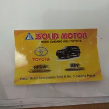 Logo 3SolidMotor