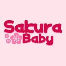 Logo Sakura Baby
