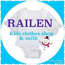 Logo railen kids clothes shop