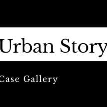 Logo Urban Story