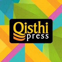 Logo Qisthi Press MP Official