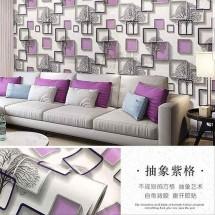 Logo wallpaper_sip