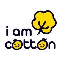 Logo I Am Cotton Official