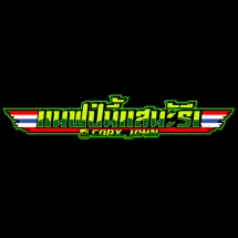Logo john bikeshop