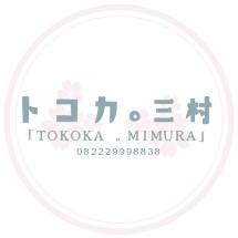 Logo Tokoka Mimura