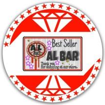 Logo Al-bar