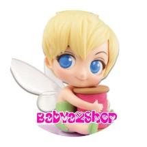 Logo Babyazshop