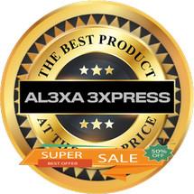 Logo AL3XA 3XPRESS