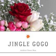 Logo Jingle GOGO