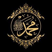 Logo amanah54