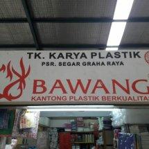 Logo Karya plastik graha