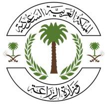 Logo BUKU REFRENSI PERTANIAN